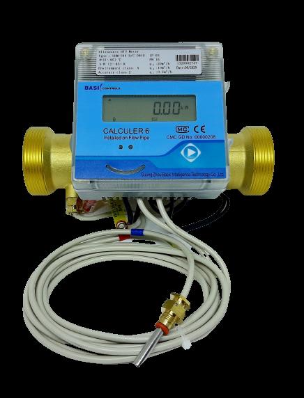 UHM-032 BTU Meter Ultrassônico